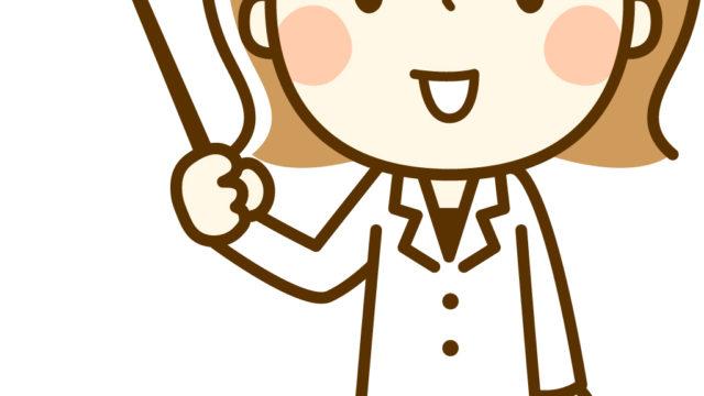 薬剤師ママブログ