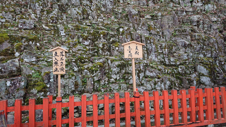 こんぴらさん子連れで階段に登ったときの奥社白峰神社の天狗