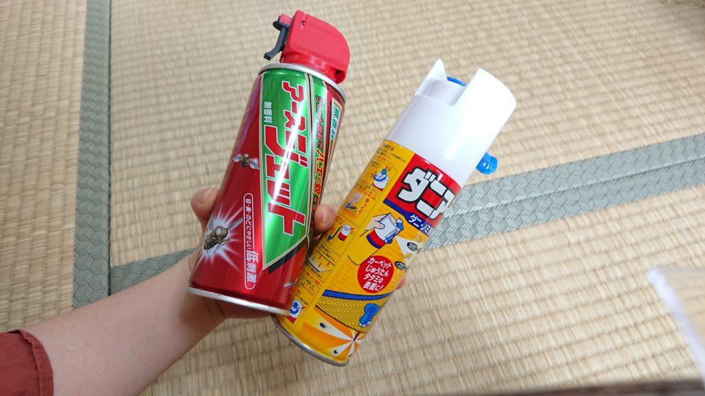 ダニアース殺虫剤